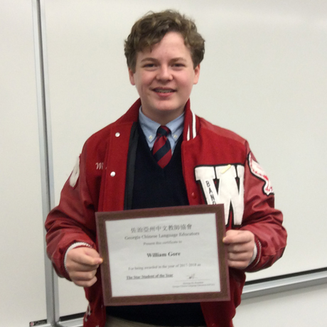 Sophomore Receives Excellence in Chinese Language Award